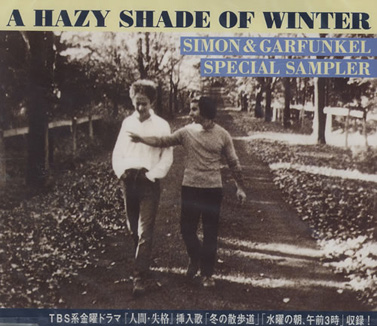 Hazy Shade Of Winter (Live in Berlin 2003) - The Bangles
